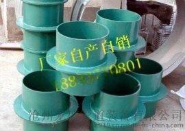 国标柔性防水套管/DN200国标柔性防水套管/国标钢性防水套管