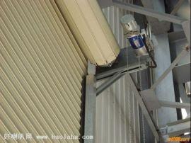 番禺电动铝合金卷闸门厂家电动铝合金卷闸门价格电动铝合金卷闸门安装维修