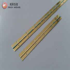 CYA08-1.8米铁电镀长合页