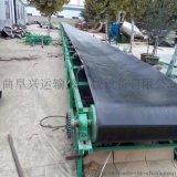 山東匯衆牌輸送機-袋裝物料輸送機-平板埋託輥式輸送機yyz