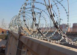 刀片刺绳隔离栅/刀片刺绳防护网