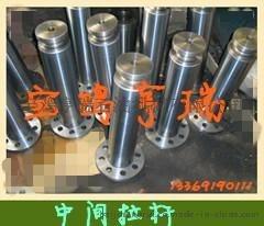 宝鸡泥浆泵配件=十字头,导板,中间拉杆