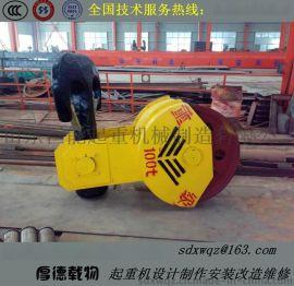 厂家直销 **0.5-32吨起重吊钩 电动葫芦吊钩配件
