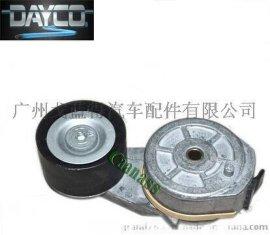 沃尔沃卡车FM7 FM9配件沃尔沃卡车dayco皮带张紧装置 广东岱高DAYCO代理