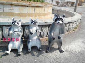 **石雕玻璃钢雕塑喷泉凉亭花钵浮雕