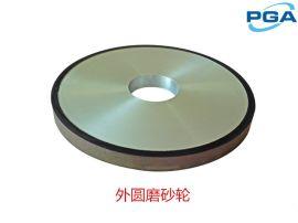 樹脂結合劑外圓磨金剛石砂輪