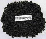 北京哪裏有果殼活性炭生产廠家