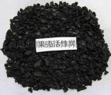 北京哪裏有果殼活性炭生產廠家