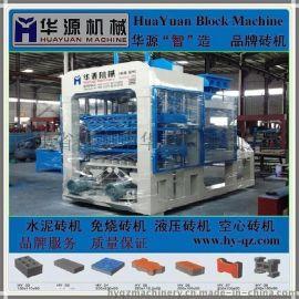 QT5-15全自动水泥水泥砌块成型机 高产量建筑废料空心砖机 彩砖机