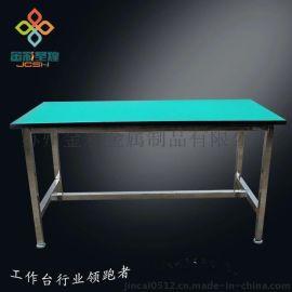 厨房工作台|不锈钢工作台|苏州不锈钢工作台厂家