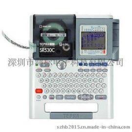 锦宫SR550C标签机