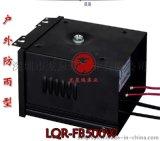 龙泉瑞AC24V500W防雨环形变压器 500W防雨环牛环形变压器 环形电源防雨变压器
