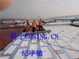 热塑性聚烯烃tpo柔性防水卷材屋面  自带结构找平层硬质玻璃棉板