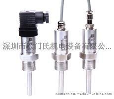 MODBUS通讯管道插入型温度传感器变送器