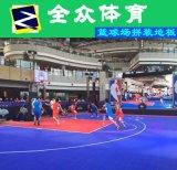 籃球地板價格 全衆體育