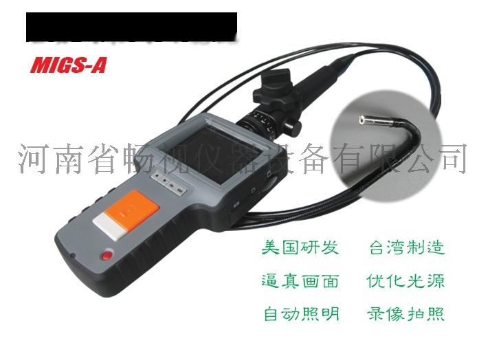 管道检测 2向可转头LCD工业电子内窥镜CS-N06A