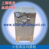 上海诺尼GJJ系列羊肉汤均质机 小型高压均质机 奶吧高压均质机