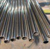 南宁316L不锈钢焊管 不锈钢工业管316L 管道系统不锈钢管
