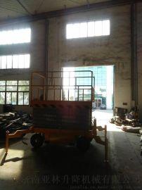 山西  的移动式升降机厂家山西导轨式货梯直销
