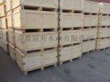 青島搬廠房轉移設備物流運輸木托盤木包裝箱