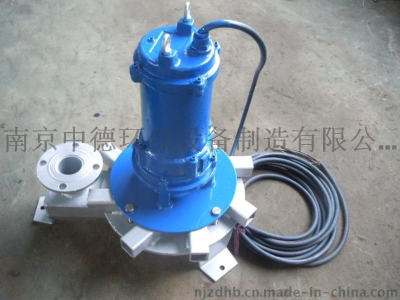 QXB-1.5型潛水離心式曝氣機、廠家直銷