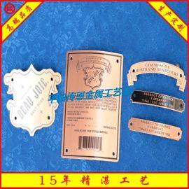 专业定做铜标牌 铜拉丝 pvc标牌制作 丝印logo 高品质低价格