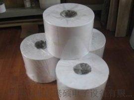 工业擦拭纸/大卷装无尘纸/无尘擦拭纸/吸油吸水纸25*38cm,点断式