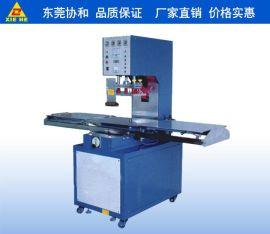 东莞PVC汽车脚垫焊接机、推盘式高周波熔接机、汽车脚垫熔断机