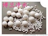 活性氧化铝干燥吸附剂 3-5mm