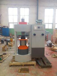 200恒应力水泥压力试验机 混凝土搅拌试验机