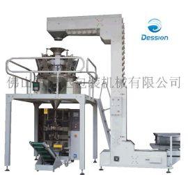 德迅包装DS-420AZ电子组合称多功能包装机