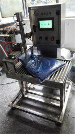 粘合剂软包装称重灌装机