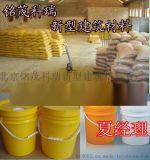 江蘇FYT-1橋面防水塗料批發價格