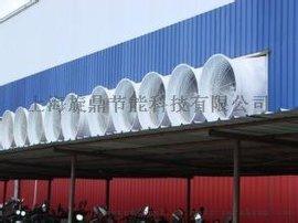 a小型电镀厂排烟通风设备 车间环保降温设备