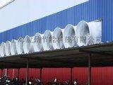 a小型電鍍廠排煙通風設備 車間環保降溫設備