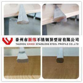不锈钢异型材生产厂家 304凹凸圆弧不锈钢异型材