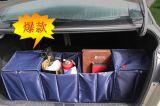 北極象汽車禮品車載收納袋多功能摺疊箱汽車後備儲物箱