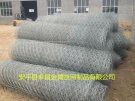 加筋镀锌固滨石笼网,云南铅丝绿格网