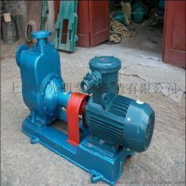 光明25CYZ-A-20 自吸式离心油泵