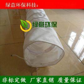 水泥厂伸缩袋厚帆布材质帆布粉尘输送伸缩袋下料口