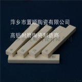 供应选煤行业大类用氧化铝耐磨陶瓷