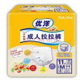 优洋内裤式成人拉拉裤M/L/XL成人拉拉裤纸尿裤