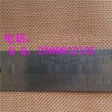 【实体厂家】紫铜平纹编织网 屏蔽专用网