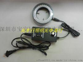 LED显微镜光源 可调光环形灯 放大镜灯管