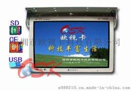 新款全视角高清19寸车载广告机 车载显示器批发价格