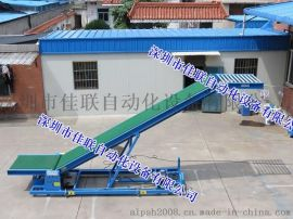 可移动式皮带输送机 自动升降移动式装车输送机 装卸车用传送带