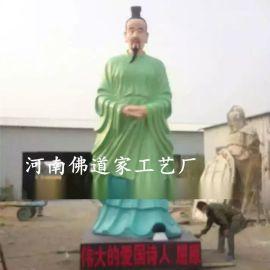 大型神像愛國詩人屈原玻璃鋼神像彩繪