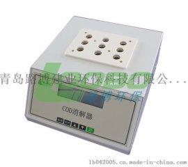 青岛路博厂家直销水质检测仪供应LB-901B型COD快速消解仪