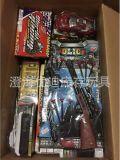 優迪各種槍類玩具稱斤批發,優秀質量