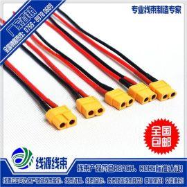 XT60扭扭車端子線|XT60端子連接線|線|XT60航模插頭線